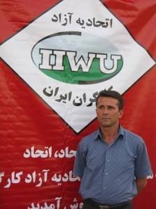 Photo Credit: Payvand Iran News