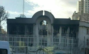 Burned Out KSA Embassy in Tehran (Photo Credit- AlSharg Daily)