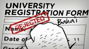 Cartoon By the Campaign for the Right of Education in Iran Drawing Attention to the Iranian Government Policy banning Baha'i Students from Higher Education.