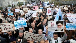 Iranian protest against KSA, USA, Israel (Photo Credit- )