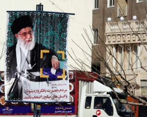 Iran Election Poster Encouraging People To Vote 2016 (Photo Credit- Stratfor)