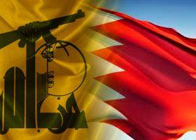 Hezbollah and Bahrain Flags (Photo Credit: Al Manar)
