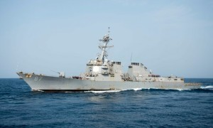 The USS Mason