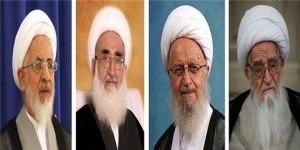 shia clerics