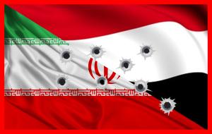 yemeniran